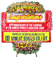 bunga-papan-congratulations-jakarta-1a