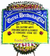bunga-papan-dukacita-kadoplus-n9