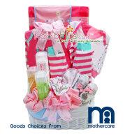 mothercare hamper, parcel mothercare, parcel kelahiran, hadiah kelahiran