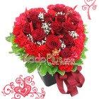 toko-bunga-valentine-jakarta-2014S